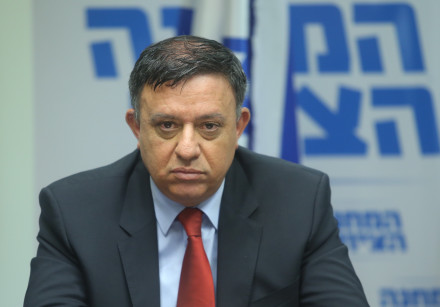 Labor Party Chair Avi Gabbay