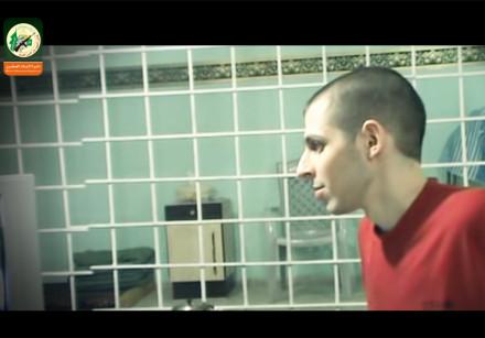 IDF Soldier Gilad Schalit in Hamas custody