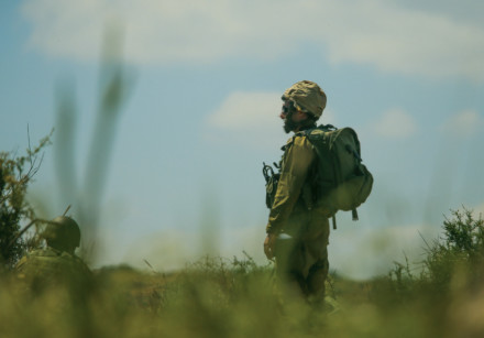An IDF soldier