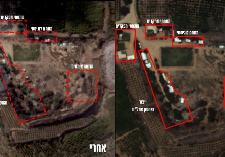 The headquarters of Hamas' Beit Lahiya Battalion, targeted by the IAF