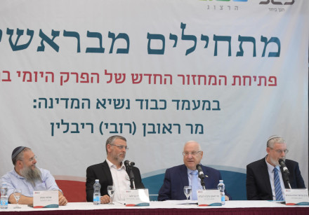 President Reuven Rivlin visits Herzog College for 929 study program