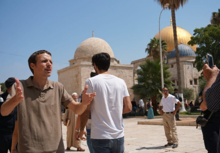 Jewish visitors on the Temple Mount on July 22, 2018