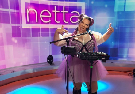 Netta Barzilai during a show in NYC