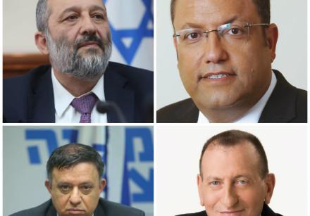 Clockwise: Arye Deri, Moshe Lion, Avi Gabbay and Ron Huldai