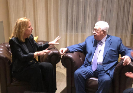 Tzipi Livni speaks with Mahmoud Abbas in New York City in a picture released Wednesday, September 26