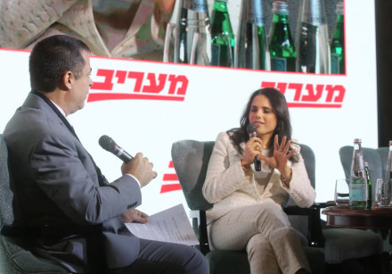 Justice Minister Ayelet Shaked speaks at the Maariv Leaders Conference in Jerusalem, October 15, 201