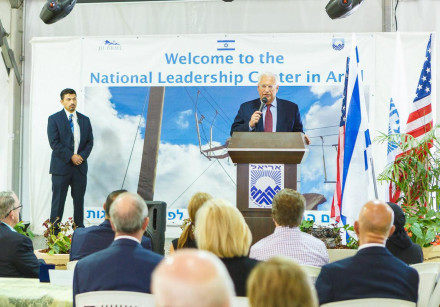 US envoy to Israel David Friedman speaking at an event of The Judea and Samaria Chamber of Commerce
