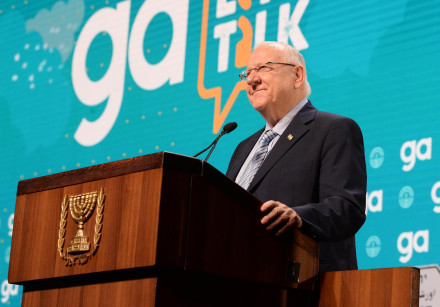 President Reuven Rivlin giving a speech at the General Assembly of the Jewish Federations of North A