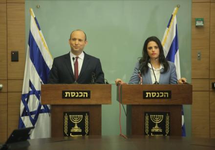 Naftali Bennett and Ayelet Shaked address the media, November 19, 2018