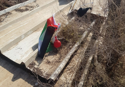 Police investigate balloon with Palestinian flag attached.