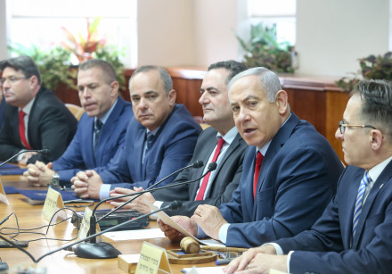 Prime Minister Benjamin Netanyahu speaks at a cabinet meeting, December 9th, 2018