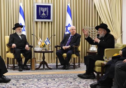 President Reuven Rivlin at a meeting with representatives of Ganzach Kiddush Hashem