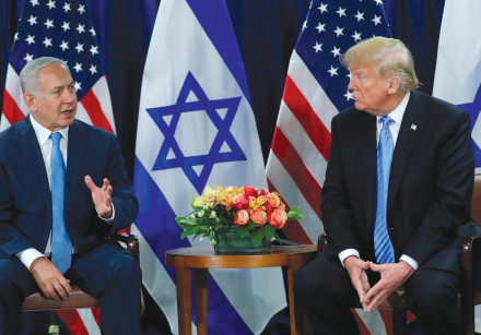 PRIME MINISTER Benjamin Netanyahu speaks during a bilateral meeting with US President Donald Trump