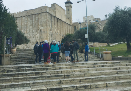 STUDENTS FROM the ATID student leadership program visit the Cave of the Patriarchs in Hebron.