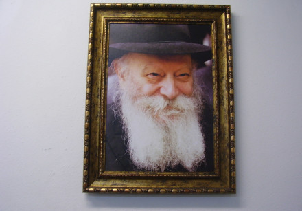 The Lubavitcher Rebbe, Menachem Mendel Schneerson