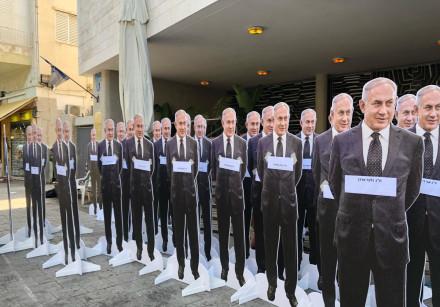 Cardboard cutouts of Prime Minister Benjamin Netanyahu outside the Likud headquarters, Tel Aviv
