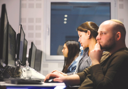 A CYBER hotline facility, part of Israel's hi-tech innovative sector