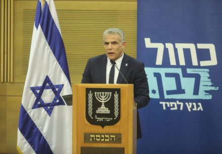 Blue and White co-leader Yair Lapid speaks at the inauguration of the new Knesset, October 3 2019