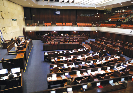 THE KNESSET – lawmakers have different ways of expressing their frustration over the coalition crisi