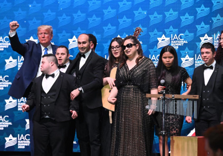 Shalva band performs at the Israeli-American Council annual event beside US President Donald Trump.