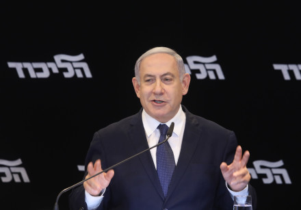 Prime Minister Benjamin Netanyahu announces that he will request immunity from Knesset, Jan. 1, 2020