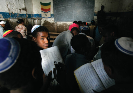 ETHIOPIAN CHILDREN attend Jewish studies class while awaiting immigration to Israel, in Gondar.