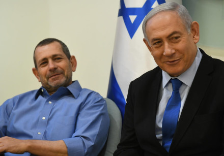 Prime Minister Benjamin Netanyahu and Shin Bet Director Nadav Argaman at an awards ceremony for the