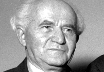 ISRAEL'S FIRST prime minister, David Ben-Gurion