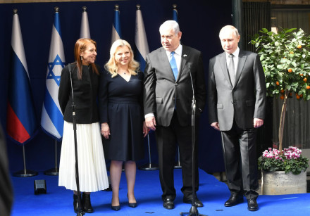 Yaffa Issachar meets with Russian President Vladimir Putin together with Benjamin and Sara Netanyahu