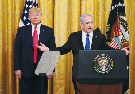 PRIME MINISTER Benjamin Netanyahu and US President Donald Trump announcing the 'Deal of the Century.