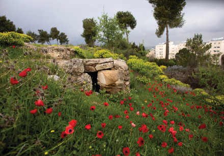 A part of the trench is seen in a former Jordanian military post at Ammunition Hill in Jerusalem. Or