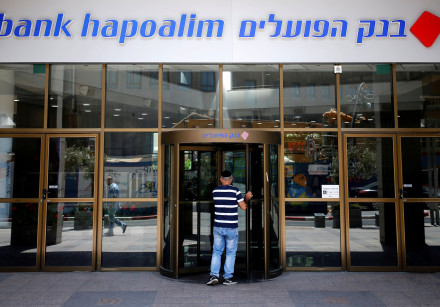 A man enters the main branch of Bank Hapoalim, Israel's biggest bank, in Tel Aviv