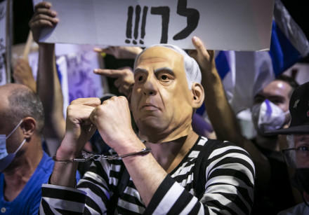 Demonstrators protest against Israeli prime minister Benjamin Netanyahu outside Prime Minister offic