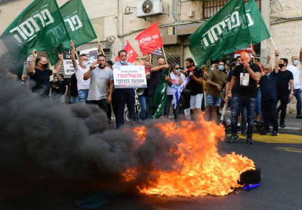 Demonstration of the Independents on Jaffa Street in Tel Aviv.