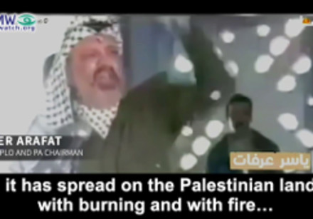 """Former PLO/PA Chairman Yasser Arafat: """"this blood will spread on the land as it has spread on the Pa"""