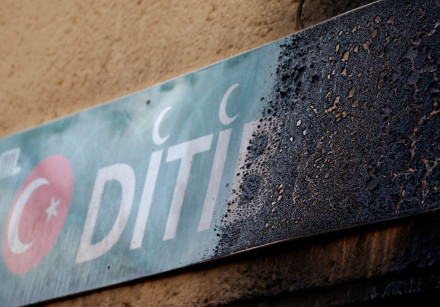 The sign of the Ditib Koca Sinan mosque after it was destroyed by a fire in Berlin, Germany, March 1