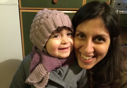 Nazanin Zaghari-Ratcliffe and her daughter Gabriella pose for a photo in London, Britain February 7,