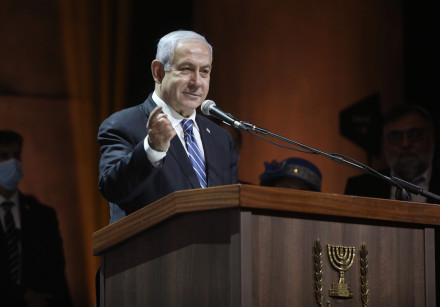 Prime Minister Benjamin Netanyahu at the 2021 International Bible Contest for Youth on Thursday, Isr