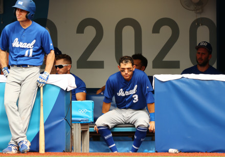 IT WAS a rough day for Team Israel in the Olympic baseball tournament, as the blue-and-white fell 11