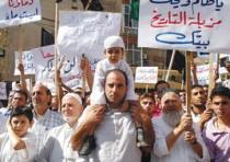Kurds protest Assad in Syrian town Qamishli