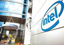 Intel's offices in Petah Tikva