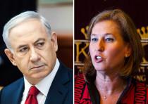 Netanyahu and Livni