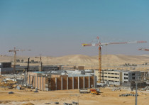 New IDF base being built in Negev