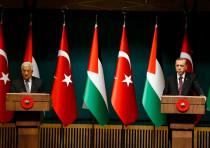 Turkey's President Tayyip Erdogan and Palestinian President Mahmoud Abbas.