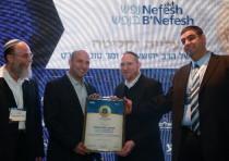 Hanoch HaCohen Pueterkovsky, Naftali Bennett,  Rabbi Yehoshua Fass, and Dudu Sa'ada.