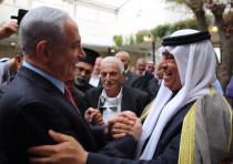 PM Netanyahu with Arab Israeli leaders
