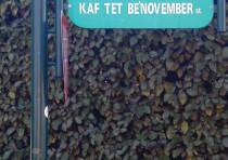 KAT TET B'NOVEMBER Street, here in Ramat Hasharon, commemorates the November 29, 1947 UN vote to par