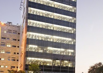 The Nanotechnology Building at Bar-Ilan University.