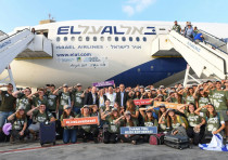 A group of new olim pose after arriving in Israel