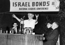 Israel Bonds founder David Ben-Gurion